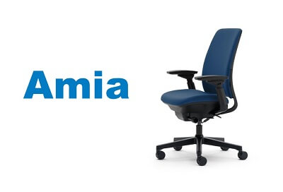 amia-by-steelcase-review
